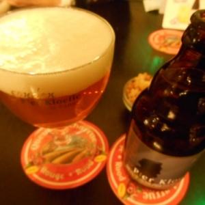 la panne - biere pier kloeffe