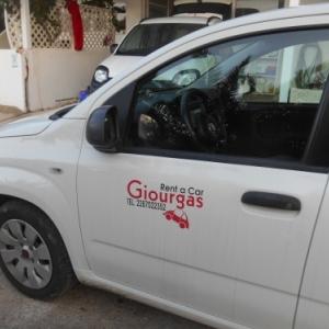 rent a car giourgas