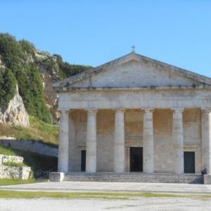 citadelle de corfou agios georgios