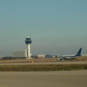 vol aegean airlines aeroport athenes