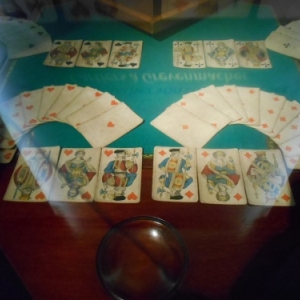 musee jeu de cartes