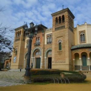 Sevilla plaza de america