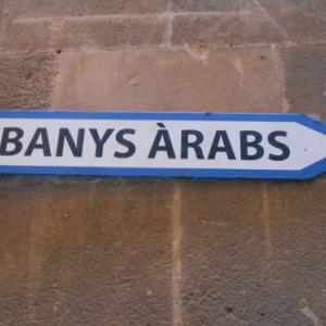 bains arabes - palma de mallorca