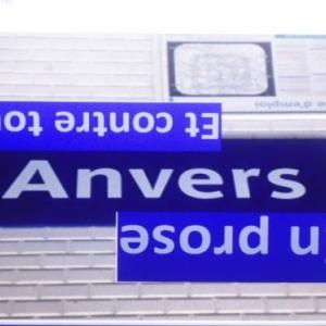 metro de paris (en vers et en prose...)