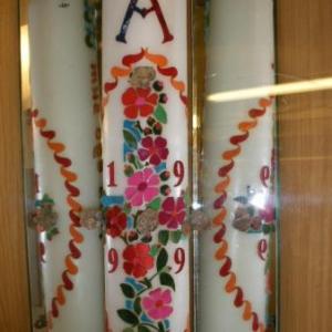 La passiflore, ou fleur de la passion: l'etamine represente les clous, la couronne: les epines (il y a toujours un effet des miroirs)