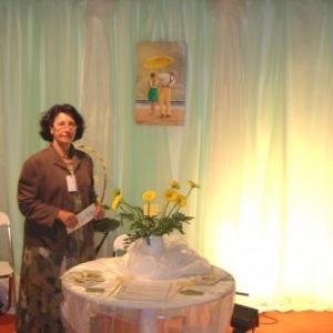 Nouvel Horizon au Salon Papi'on a Liege (2007)