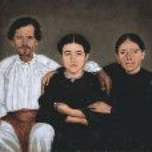 Hermenegildo Bustos (1832-1907)