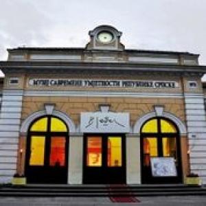 Banja Luka : destination intéressante pour des vacances courtes