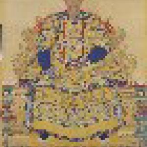 Kanxi Emperor©Palace Museum