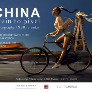 China Grain to Pixel