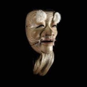 """""""Okina"""", masque du """"No"""""""