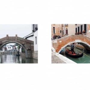 """Water City Story"" (c) Steve Zhao"