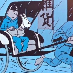 """""""Ligne claire"""", version """"Tintin"""", dans """"Le Lotus Bleu"""" (c) Herge-Moulinsart 2019"""