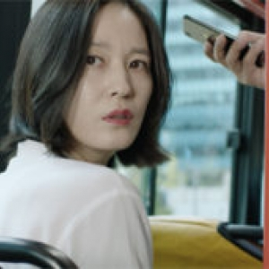 """Bus"" (Gwan-Jin Lee)"