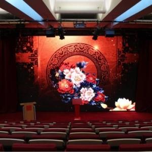(c) Centre Culturel de Chine, à Bruxelles