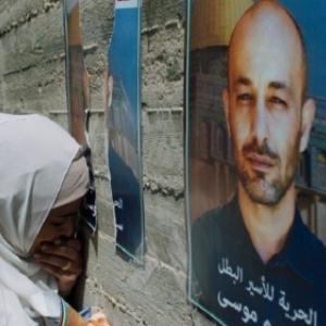 """The Reports on Sarah and Saleem"" (Muayad Alayan)"