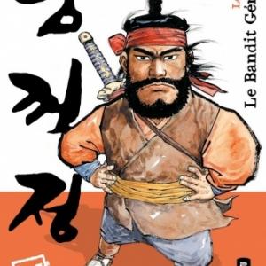 """(c) """"Centre Culturel Coreen""""-LEE Dooho-Ed. """"Paquet"""""""