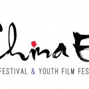 3ème « China E.U. Film Festival »