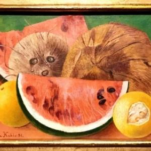 """""""Los Cocos""""/Frida Kahlo/1951/avec des larmes sortant d une noix de coco, a l """"Hospice Comtesse"""""""