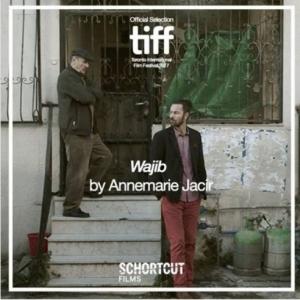 "L'Affiche du ""Toronto International Film Festival"""