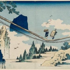 """""""Pont suspendu entre les Provinces d Hida et d Etchu"""" (K. Hokusai)"""