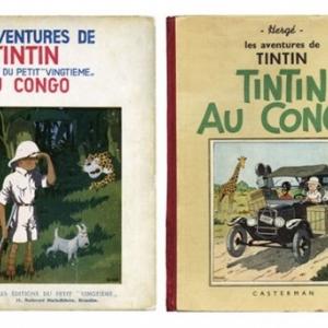 """""""Tintin au Congo"""" : La couverture des Ed. du """"Petit Vingtieme"""" et celle des Ed. """"Casterman"""" (c) Herge-Moulinsart 2019"""