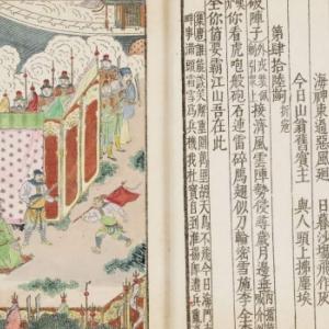 Hommage à T. Xianzu et W. Shakespeare