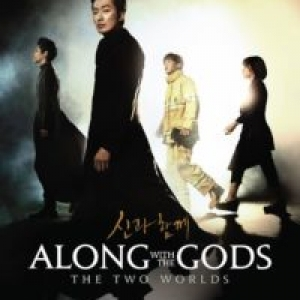 """""""Along with the Gods"""""""