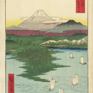 "Le Mont Fuji, vu par (c) Utagawa Hiroshige/""Galerie Tanakaya"""