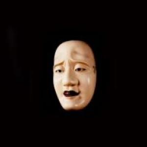 """Masque de Chujo, """"Theatre-No"""""""