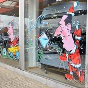 vitrine de Noel - photo 4725