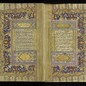 Coran_Turquie-1823