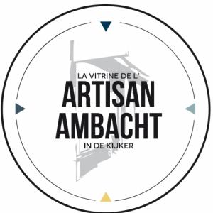 La vitrine de l'artisan 2017