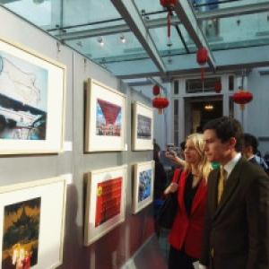 Centre culturel de Chine.