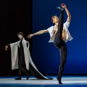 Gabriel Arenas Ruiz, Bejart Ballet Lausanne, Suisse