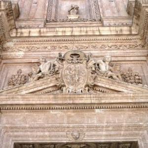 AW 020 004 Almeria : detail d un des portails de la cathedrale - forteresse