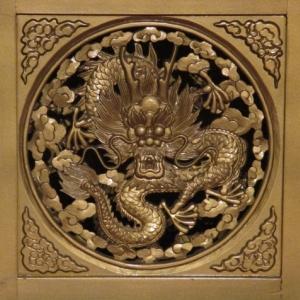 Detail du trone du Dragon
