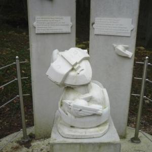 Autre monument de Fleury-devant-Douaumont