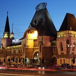 5) Gare Iaroslavski (Moscou, Russie)