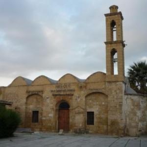 Ancienne eglise transformee en mosquee