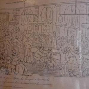 Une salle de jeux  Spa 1870