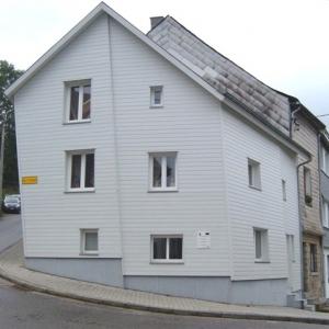 La maison Vinette : datant sans doute du debut du 17eme siecle, la maison Vinette est maintenant le plus petit musee du monde