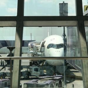 Départ de « Bangkok Suvarnabhumi International Airport »