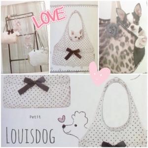 Toute la collection Louisdog