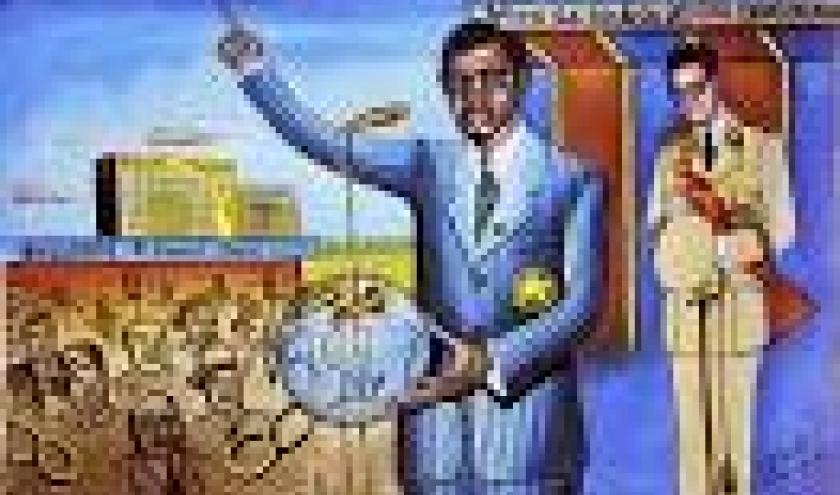 "30 juin 1960. Proclamation de l'independance du Congo.""Lumumba Indépendance "" Peinture de Tshibumba 1972."