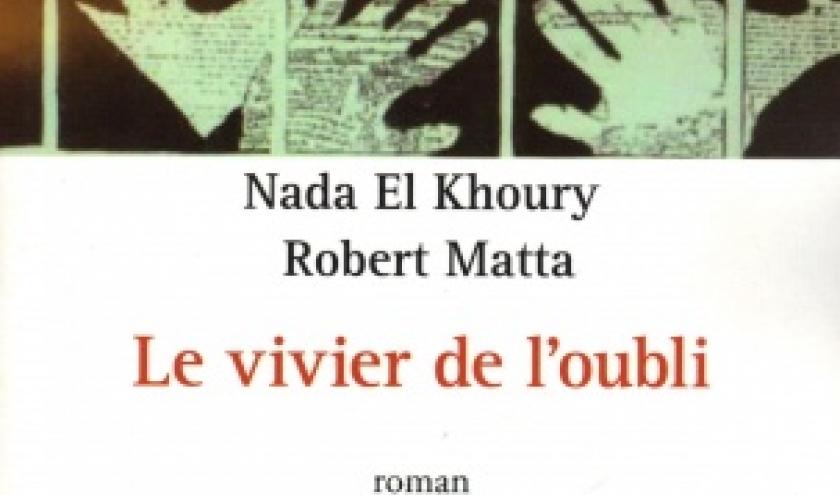 Le vivier de l'oubli par Robert Matta et Nada S. Khoury chez Ecriture