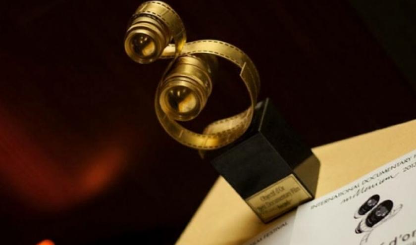 """Le trophée de l' """"Objectif d'Or"""""""