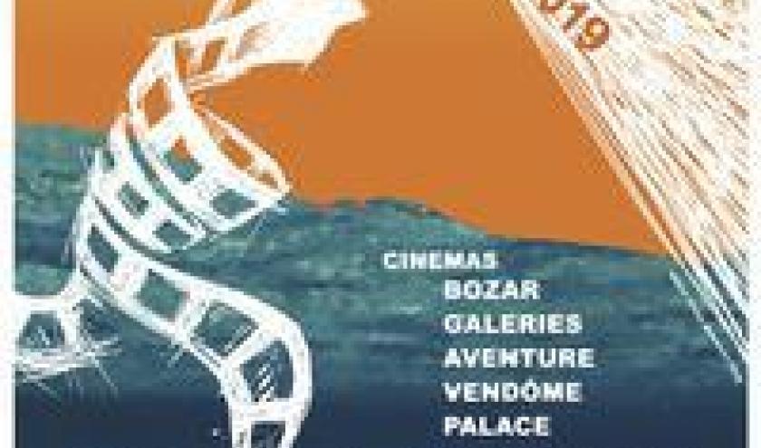 """Palmarès du 11ème Festival """"Millenium"""" et Hommage à Agnès Varda"""