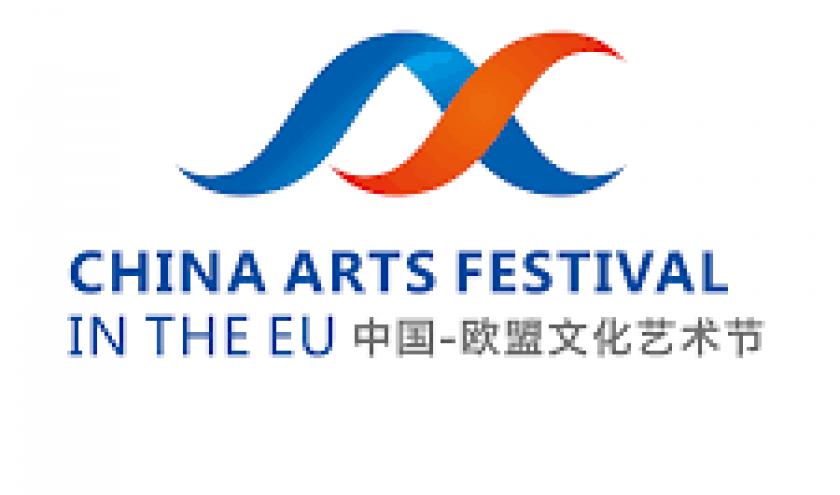 """4ème """"Festival d'Arts de la Chine dans l'Union Européenne"""""""