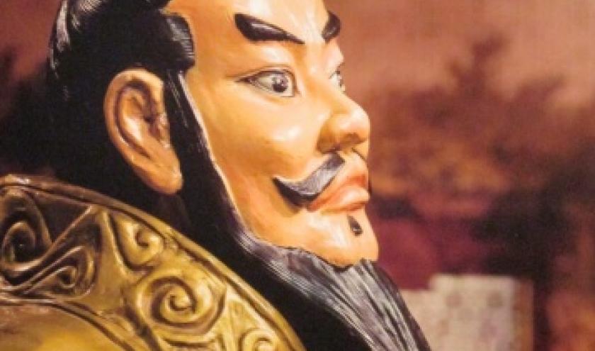 L'Empereur Ying Zheng